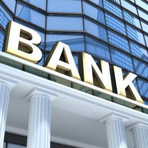 Банки Новой Усмани