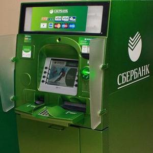 Банкоматы Новой Усмани