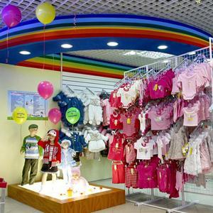 Детские магазины Новой Усмани
