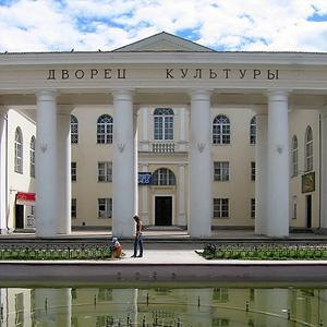 Дворцы и дома культуры Новой Усмани