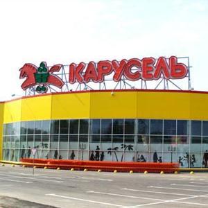 Гипермаркеты Новой Усмани