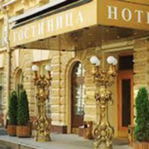Гостиницы Новой Усмани