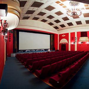 Кинотеатры Новой Усмани
