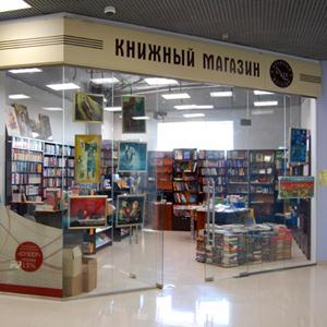 Книжные магазины Новой Усмани