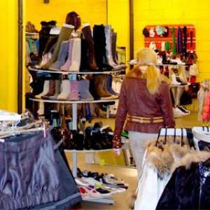Магазины одежды и обуви Новой Усмани