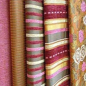 Магазины ткани Новой Усмани