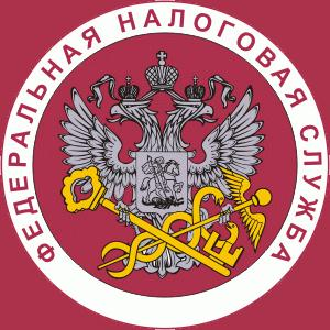 Налоговые инспекции, службы Новой Усмани