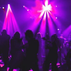 Ночные клубы Новой Усмани