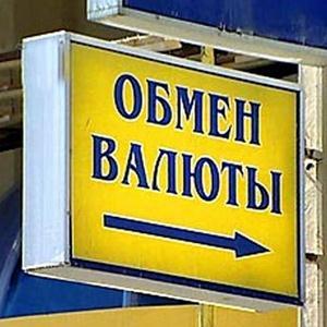 Обмен валют Новой Усмани