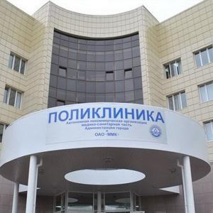 Поликлиники Новой Усмани