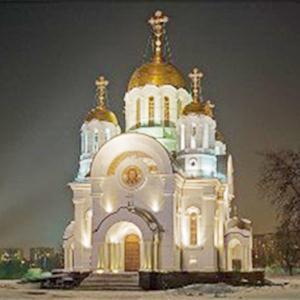Религиозные учреждения Новой Усмани
