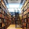 Библиотеки в Новой Усмани