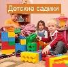 Детские сады в Новой Усмани