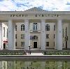 Дворцы и дома культуры в Новой Усмани