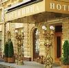 Гостиницы в Новой Усмани
