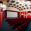 Кинотеатры в Новой Усмани