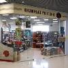 Книжные магазины в Новой Усмани