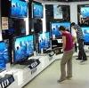 Магазины электроники в Новой Усмани