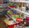 Магазины хозтоваров в Новой Усмани