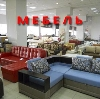 Магазины мебели в Новой Усмани