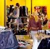 Магазины одежды и обуви в Новой Усмани
