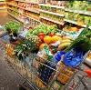 Магазины продуктов в Новой Усмани