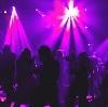 Ночные клубы в Новой Усмани