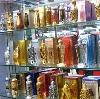 Парфюмерные магазины в Новой Усмани