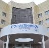 Поликлиники в Новой Усмани