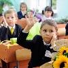 Школы в Новой Усмани