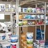 Строительные магазины в Новой Усмани