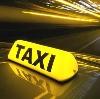 Такси в Новой Усмани