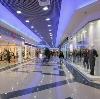 Торговые центры в Новой Усмани