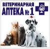 Ветеринарные аптеки в Новой Усмани
