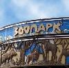 Зоопарки в Новой Усмани