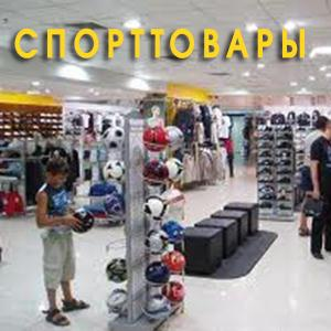 Спортивные магазины Новой Усмани