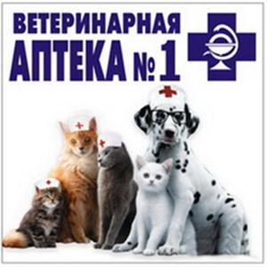 Ветеринарные аптеки Новой Усмани